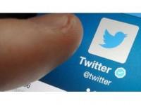 Twitter Ceo'su Kongrede İfade Verecek