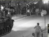 15 Temmuz'da Genelkurmay'da Bulunan Sanık Astsubay Karadağ, Darbeyi Televizyondan Öğrenmiş