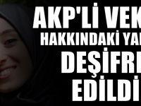 AKP'li vekile yöneltilen suçlamayla ilgili yeni gelişme : Deşifre etti
