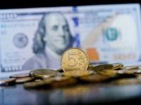 Dolar/TL Haftaya Yüzde 0,30 Azalışla Düşüşte