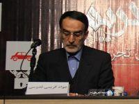 İran'da Milletvekillerinin Yarısı Rejimin Yıkılmasını İstiyor