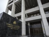 TCBM, 1 Hafta Vadeli Repo İhalelerine Ara Verdi