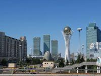 Kazakistan Stratejik Hamlelerle Finansta Liderlik Peşinde