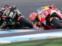 MotoGP'de Sıralama Turlarına Fırtına Engeli