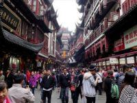 Çin 5G'ye Geçiyor