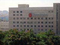 Hacettepe Üniversitesi 'Tıp ve Sağlık' Alanında Dünyanın En İyileri Arasında