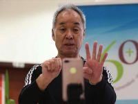 Yaşlılar Bundan böyle Online Egzersizle Formda Kalacak