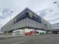 Almanya Birinci Futbol Ligi Bundesliga'da Sessiz sedasız Açılış