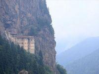 Sümela Manastırı İçin Hedef UNESCO Dünya Mirası Kalıcı Listesi'nde Olmak