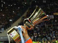İtalya'da Flaş Karar! Kupa Maçlarının tarihleri açıklandı
