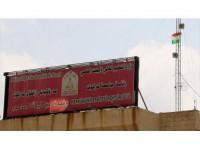 Bm'den 'Ikby Bayrağı' Açıklaması