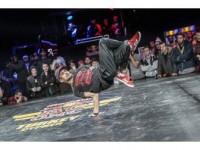 Hip Hop Buluşması 13 Mayıs'ta