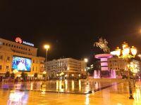 Makedonya'da hangi iş tutar? Yatırım fırsatları neler ve Neye ihtiyaç var?