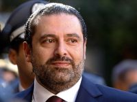Lübnan Eski Başbakanı Hariri Fransa'nın Davetini Kabul Etti