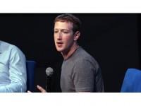 Zuckerberg'in Kongre'ye İfade Vereceği İddia Edildi