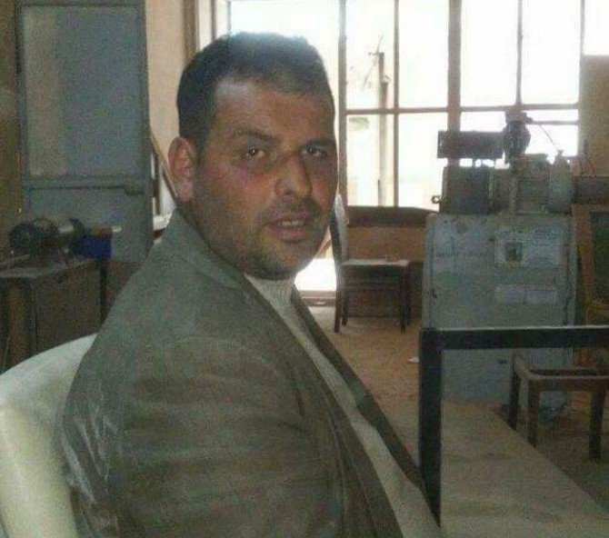 Bursa'da Avcılar Kayıp Engelli Adam Erkan Başyiğit'in Cesedini Buldu